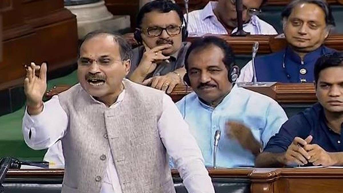 लोकसभा से 7 सांसदों के निलंबन को कांग्रेस ने बताया तानाशाही, कहा- दिल्ली हिंसा पर चर्चा से भाग रही है सरकार