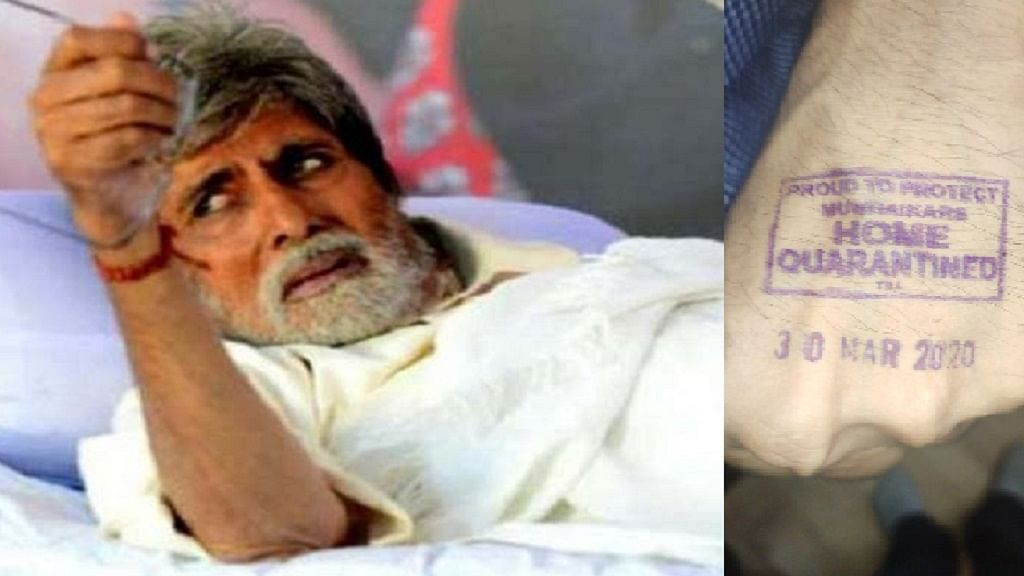 कोरोना के कहर से बॉलीवुड भी डरा!, अमिताभ बच्चन ने खुद को घर में किया पैक.. शेयर की तस्वीर