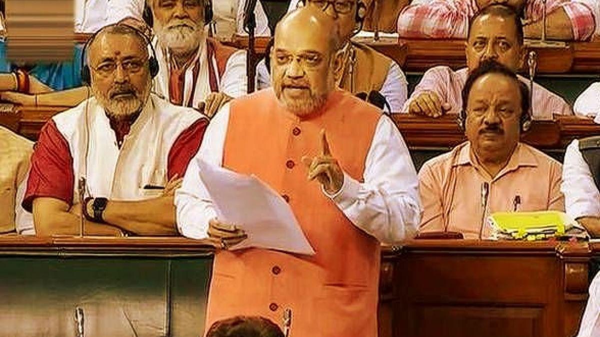 गृहमंत्री अमित शाह ने संसद में माना दिल्ली दंगे सुनियोजित थे, फिर भी तो जिम्मेदारी आपकी ही है गृहमंत्री जी !