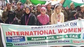 पंजाब में महिलाओं ने कायम की मिसाल, 'अंतरराष्ट्रीय महिला आवाज' दिवस के रुप में मनाया 8 मार्च