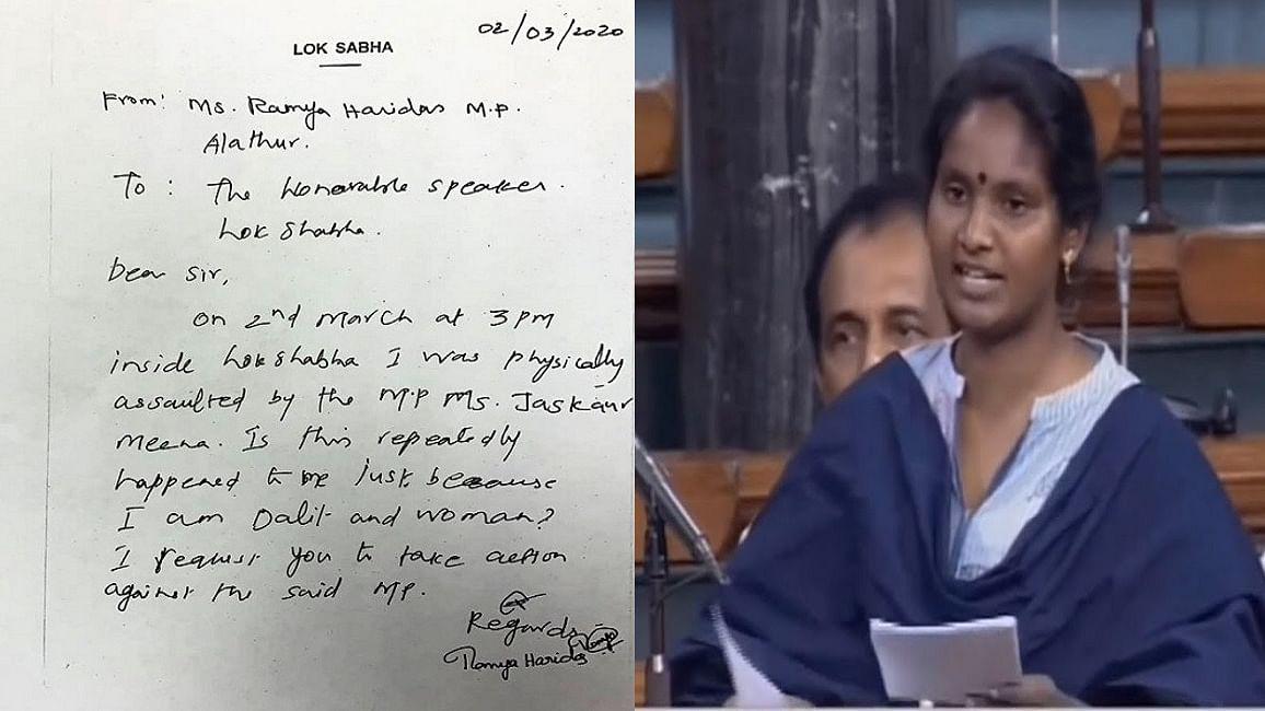 लोकसभा में कांग्रेस की दलित सांसद के साथ BJP एमपी ने की धक्का-मुक्की, स्पीकर से शिकायत