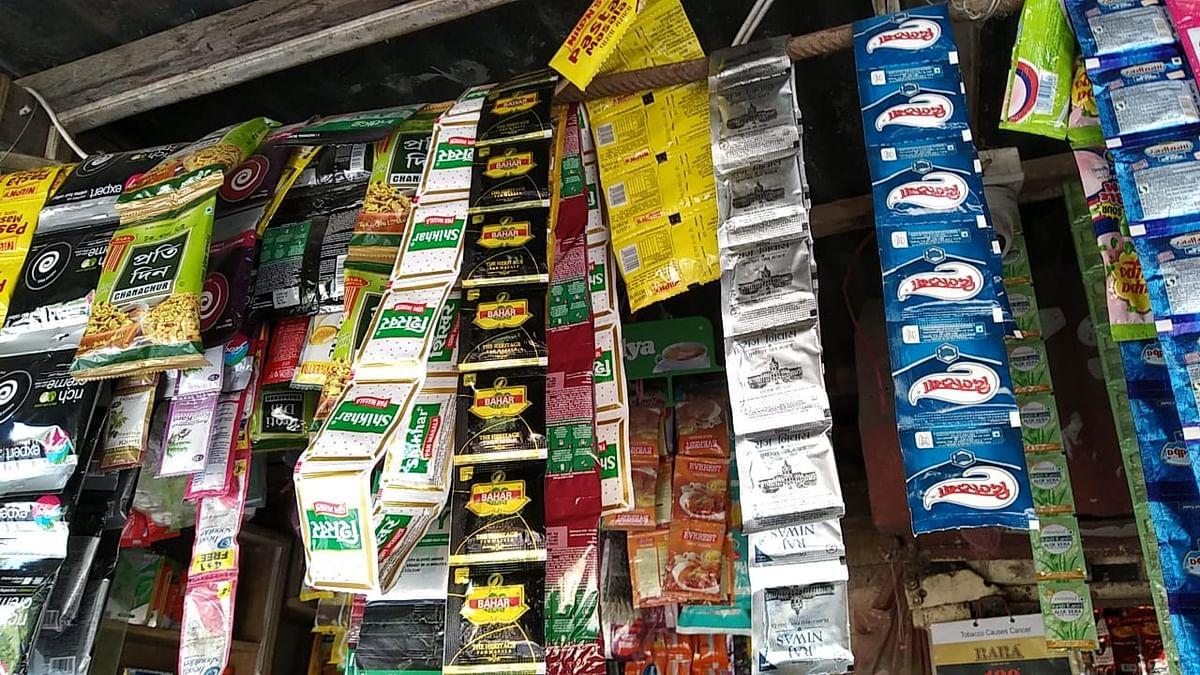 उत्तर प्रदेश में पान मसाला-गुटखा की बिक्री पर रोक, कोरोना की रोकथाम के लिए लॉकडाउन तक रहेगी पाबंदी