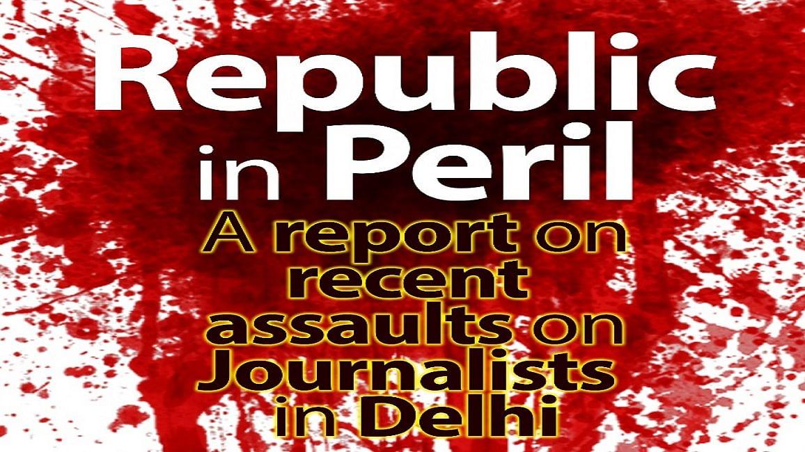 रिपोर्टः CAA के बाद से खतरे में देश के पत्रकार, अकेले दिल्ली में ढाई माह में तीन दर्जन पत्रकारों पर हमला