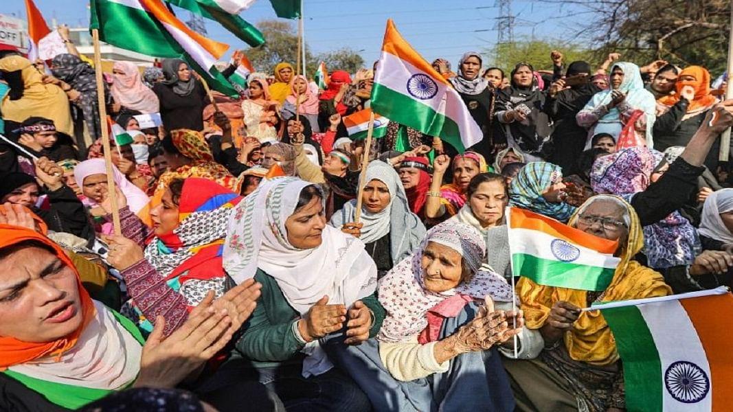 महिला दिवस विशेषः समय के इस अध्याय का एक अमिट-अनिवार्य पन्ना है शाहीन बाग