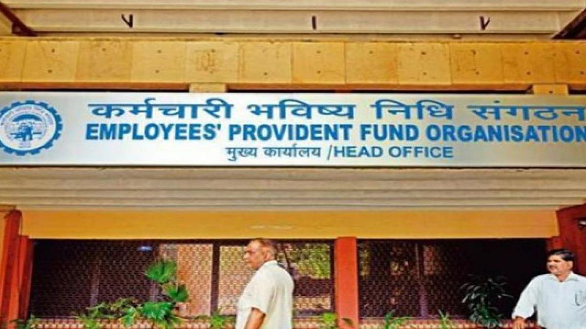 होली से पहले 6 करोड़ नौकरीपेशा को मोदी सरकार ने दिया बड़ा झटका, PF पर घटाई ब्याज दर