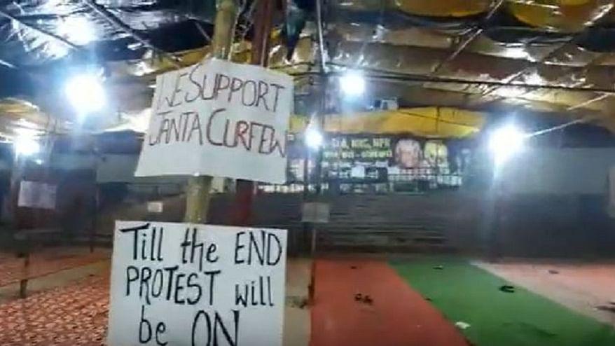 वीडियो: शाहीन बाग का 'जनता कर्फ्यू' को समर्थन,  पीएम से अपील- हमने आपकी बात मानी, आप भी हमारी मान जाइए