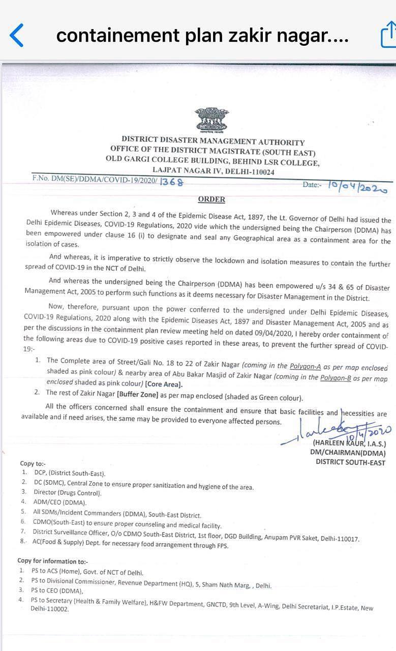 बड़ी खबर LIVE: राजधानी दिल्ली में सील किए जाने वाले इलाकों की संख्या 30 हुई, जाकिर नगर और नबी करीम भी बफर जोन घोषित