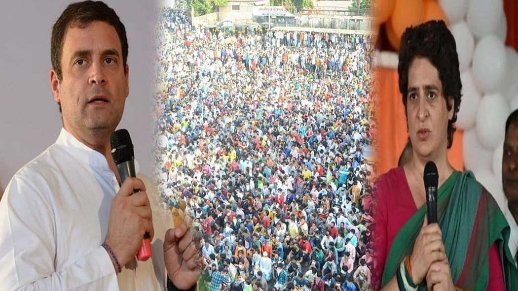 प्रवासी मजदूरों की हालत पर राहुल-प्रियंका ने मोदी सरकार को घेरा, पूछा- इन्हें भगवान भरोसे क्यों छोड़ दिया जाता है?