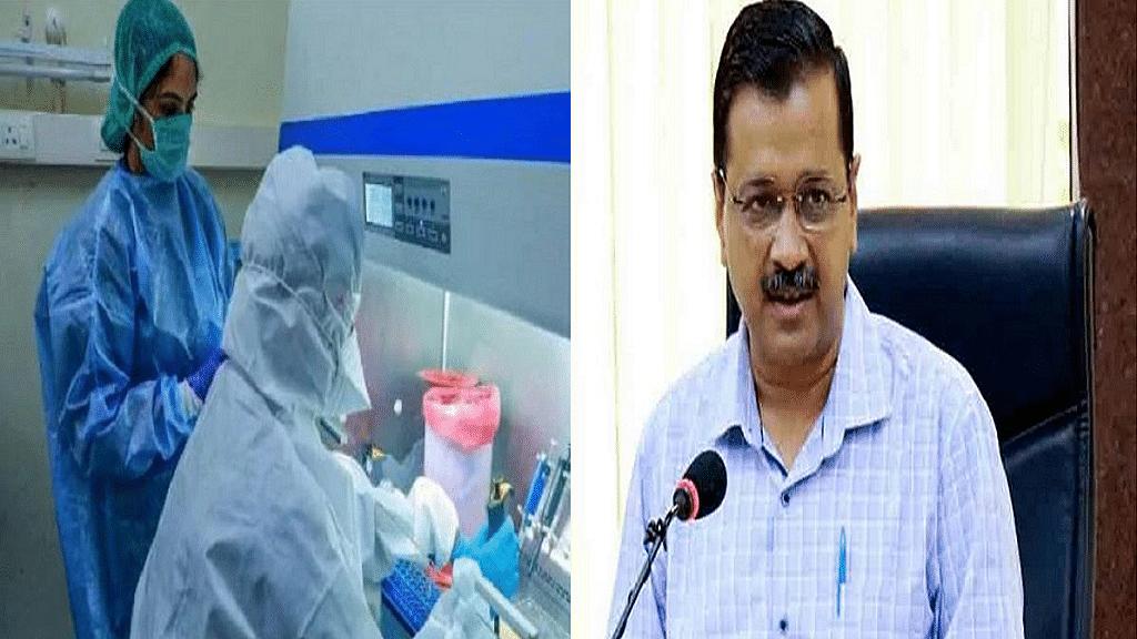 दिल्ली में डॉक्टरों ने निकाल लिया कोरोना वायरस का तोड़? सीएम केजरीवाल ने दी बड़ी खुशखबरी!