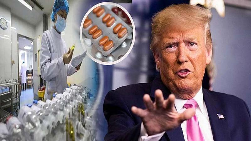 कोरोना के खिलाफ लड़ाई में जिस दवा को ट्रंप बता रहे थे गेमचेंजर वो साबित हो रहा घातक! रिसर्च में खुलासा