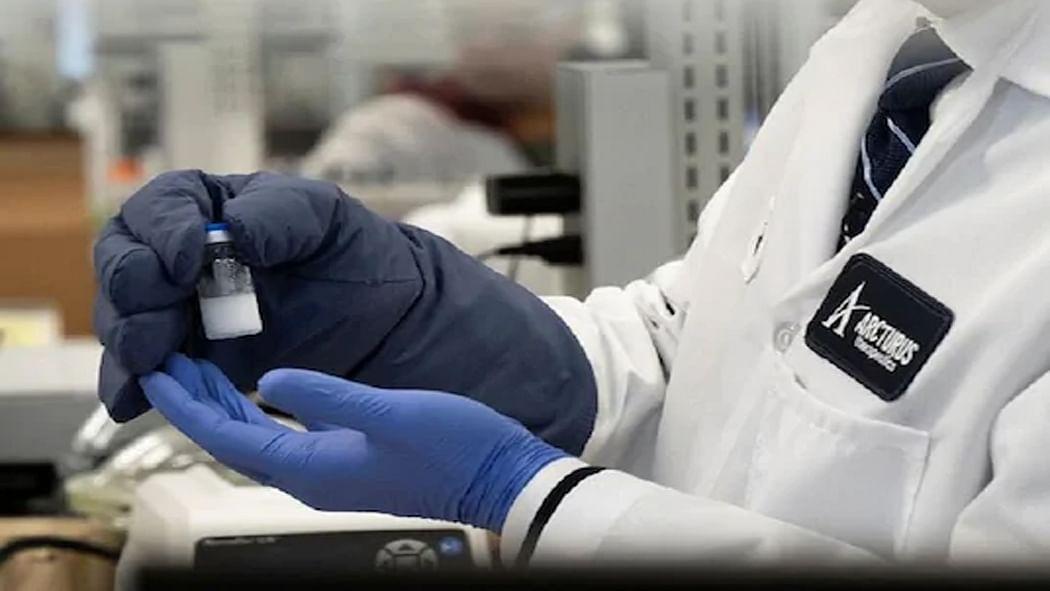 अच्छी खबर: कोरोना वैक्सीन बनाने के करीब पहुंची ये भारतीय कंपनी, हर महीने एक करोड़ खुराक के उत्पादन का लक्ष्य