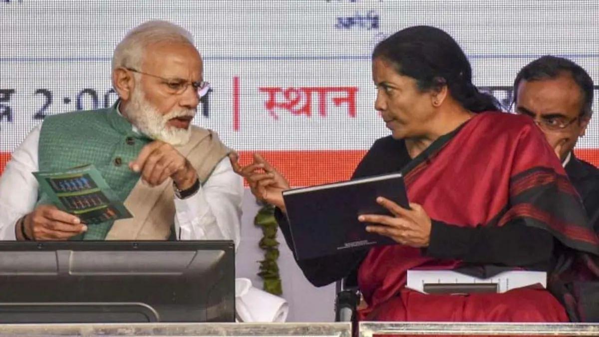 अर्थ जगत की 5 बड़ी खबरें: फिच ने बढ़ाई सरकार की टेंशन और गुरुवार को भारतीय शेयर बाजार में नहीं हुआ कारोबार