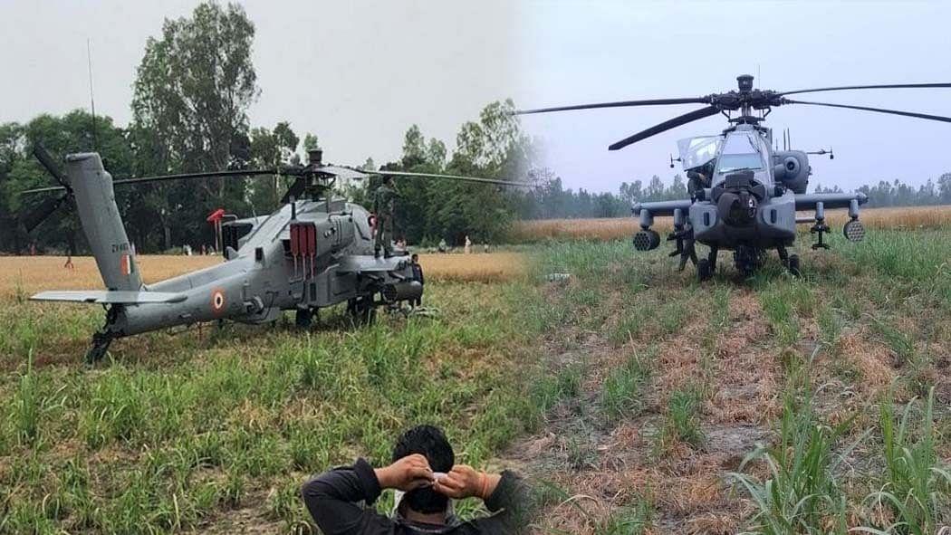 पंजाब: खेत में 'अपाचे' हेलीकॉप्टर की इमरजेंसी लैंडिंग, दोनों पायलट सुरक्षित