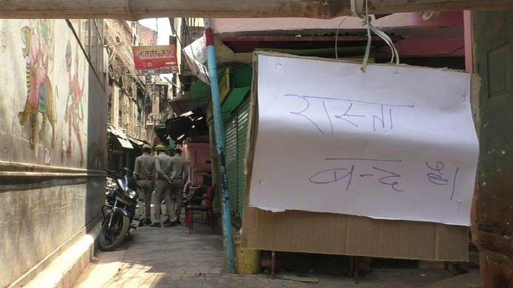 कोरोना का कहर: पीएम मोदी के संसदीय क्षेत्र वाराणसी में एक ही चौकी के 7 पुलिस कर्मी मिले पॉजिटिव, मचा हड़कंप