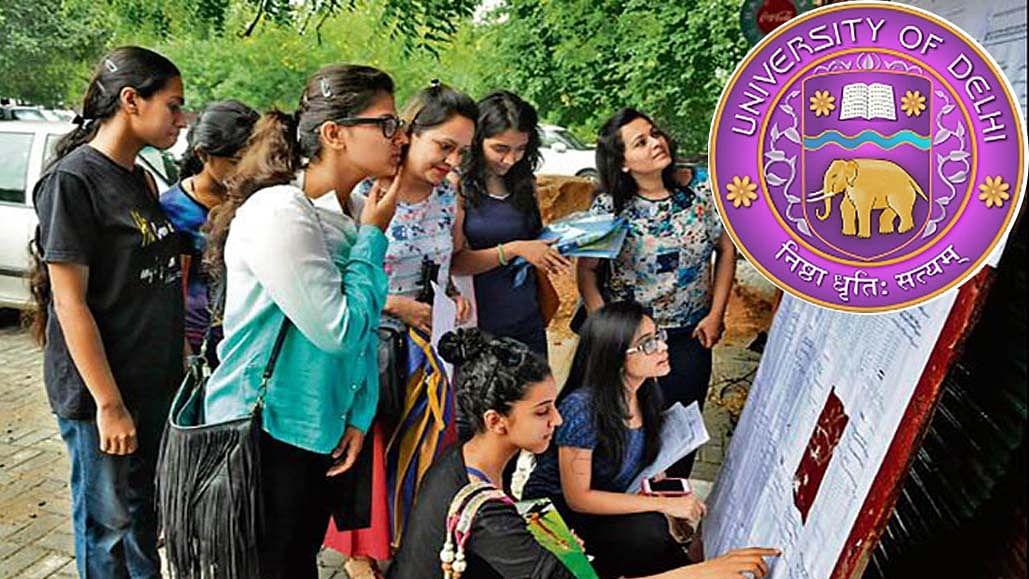 कोरोना संकट: दिल्ली विश्वविद्यालय ने स्थगित की मई-जून सेमेस्टर की परीक्षाएं,  आधिकारिक वेबसाइट पर दी जानकारी