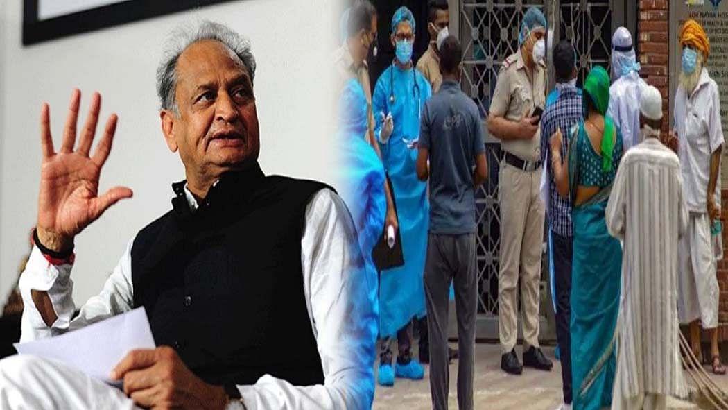 कोरोना: जांच में फेल हुई 'रैपिड टेस्ट किट', 95% लोगों की रिपोर्ट आई गलत, राजस्थान सरकार ने लगाई रोक