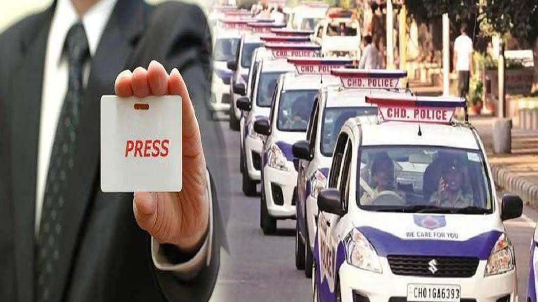चंडीगढ़ पुलिस ने दिखाई वर्दी की धौंस! प्रेस कार्ड-कर्फ्यू पास होने के बाद भी पत्रकार से बदतमीजी कर हिरासत में लिया