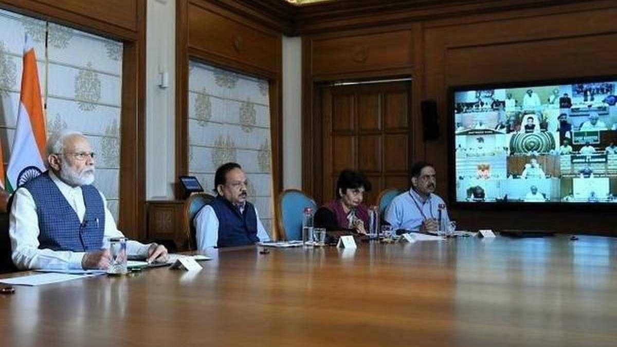 30 अप्रैल तक बढ़ाया जाएगा लॉकडाउन? मुख्यमंत्रियों के साथ बैठक के बाद प्रधानमंत्री कर सकते हैं घोषणा