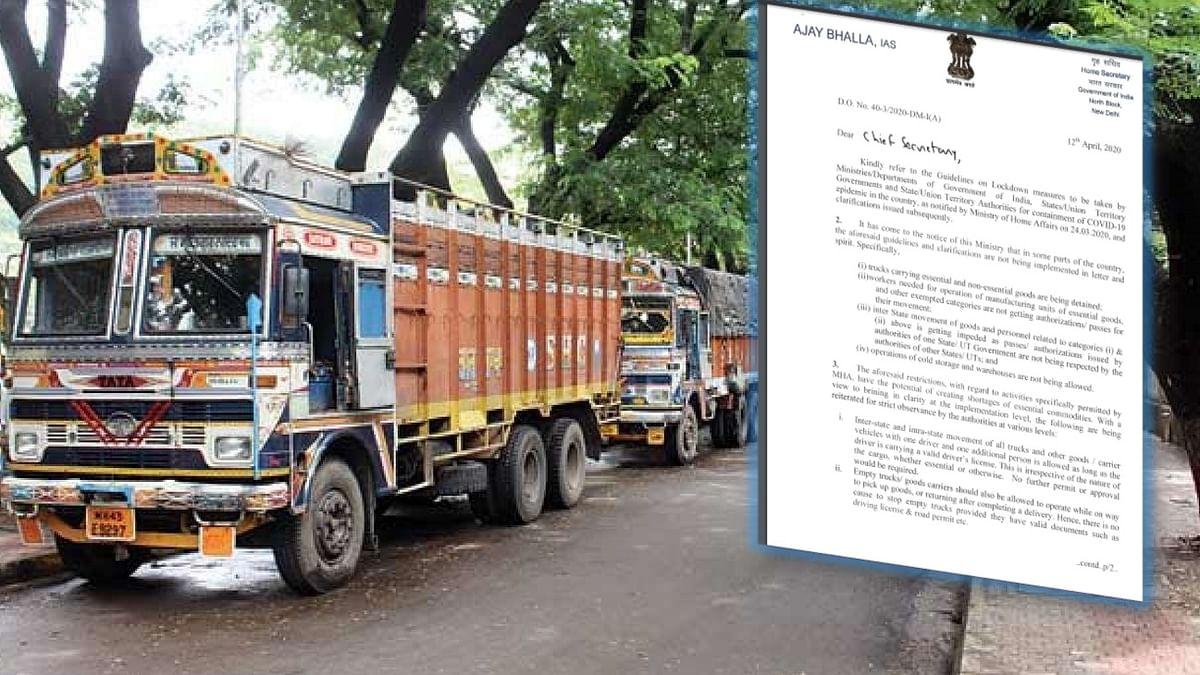 गृह मंत्रालय ने माना लॉकडाउन में आवश्यक वस्तुओं की सप्लाई चेन हो रही प्रभावित, सभी राज्यों को भेजा पत्र