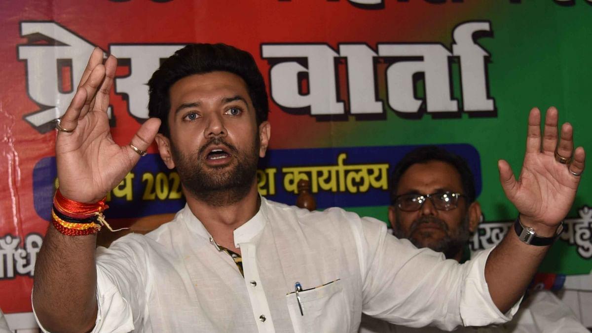 चिराग पासवान का नीतीश कुमार पर हमला, कहा- बिहार सरकार की वजह से 14.5 लाख लोगों को नहीं मिल रहा राशन