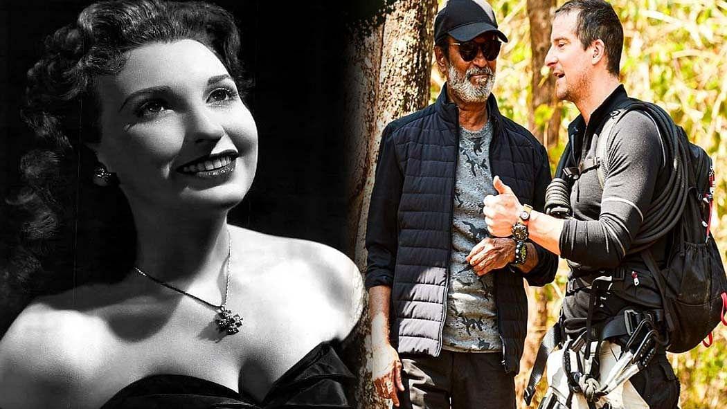 सिनेजीवन: कोरोना से हुई हॉलीवुड अभिनेत्री की मौत और बेयर ग्रिल्स के शो में रजनीकांत ने रचा इतिहास
