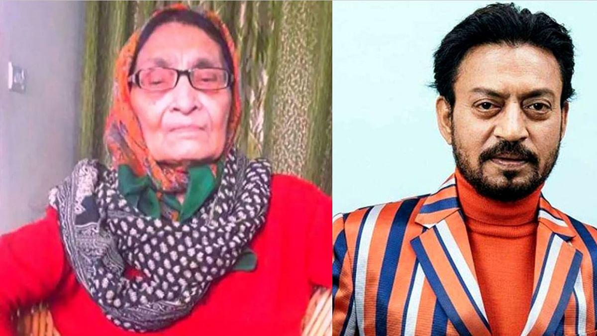 सिनेमा जगत में अमिट छाप छोड़ने वाले इरफान खान के निधन से उनकी मां की ये आखिरी इच्छा रह गई अधूरी