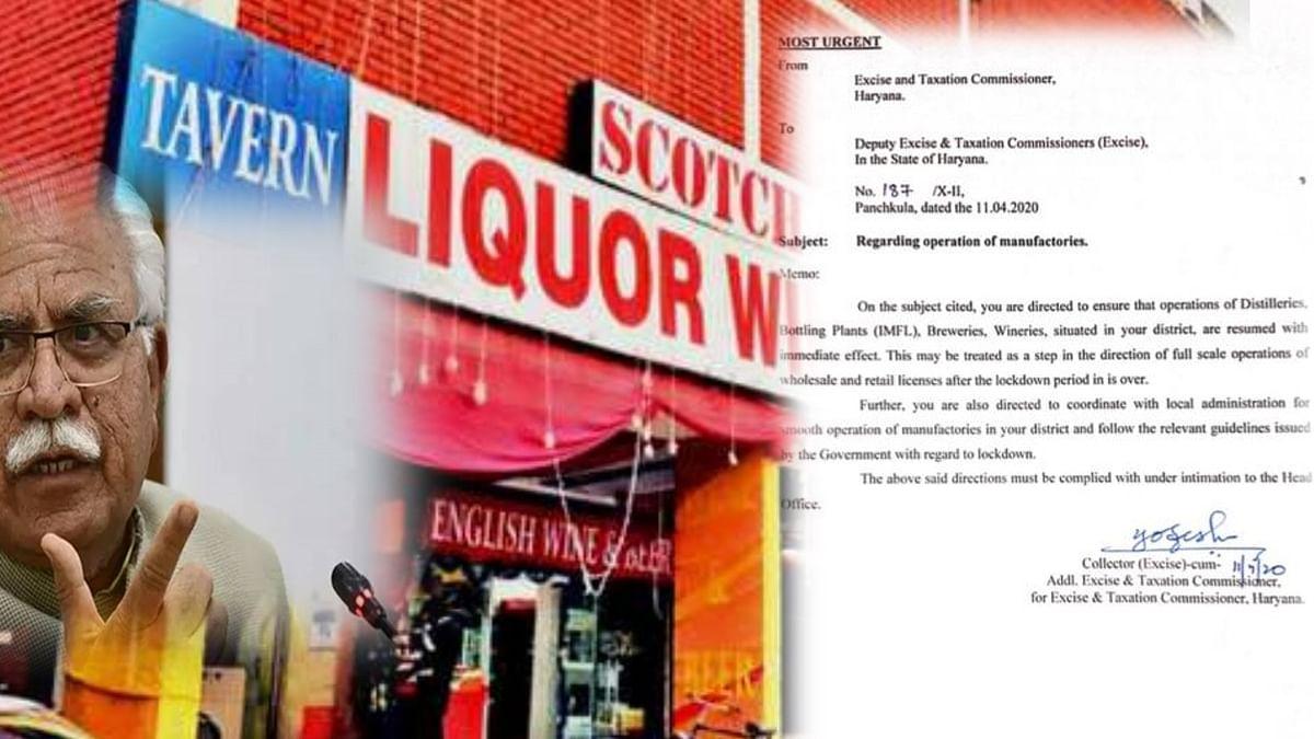 कोरोना से लड़ने के बजाय शराब के ठेके खोलना है हरियाणा सरकार की प्राथमिकता, कांग्रेस ने उठाए सवाल