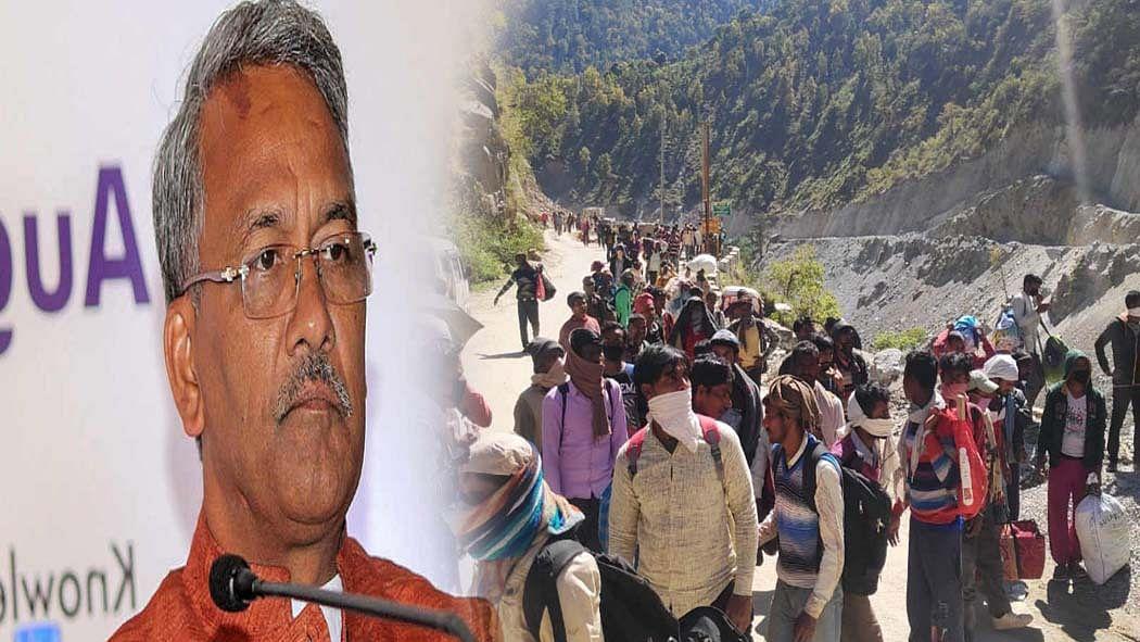 उत्तराखंड: प्रवासी मजदूरों के पास न पैसे हैं और न राशन, आश्वासन पर कैसे रहेंगे जिंदा?
