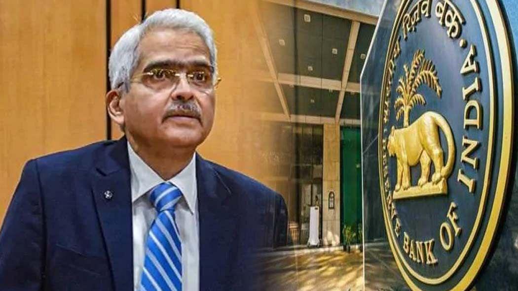 देश की खस्ताहाल अर्थव्यवस्था में RBI ने की जान फूंकने की कोशिश, रिवर्स रेपो रेट में कटौती के साथ किए ये ऐलान