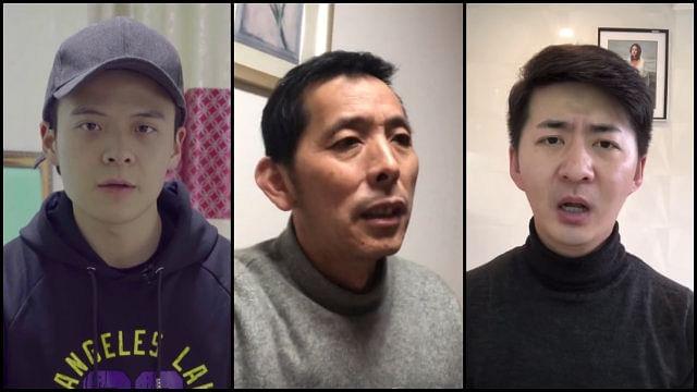 चीन में कोरोना की असली तबाही दिखाने वाले 3 व्हिसल ब्लोअर गायब, वुहान से फरवरी में हुए लापता,  पर सरकार खामोश