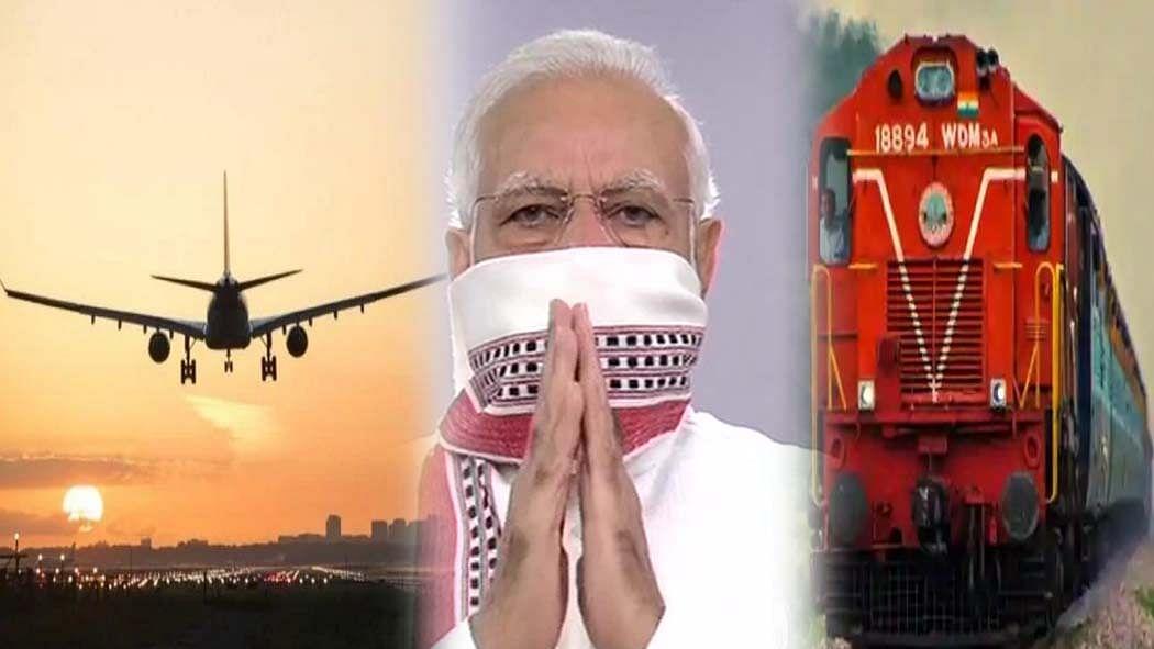 जमीन से आसमान तक दिखा लॉकडाउन 2 का असर, रेलवे के बाद अब 3 मई तक सभी हवाई सेवा पर भी पाबंदी