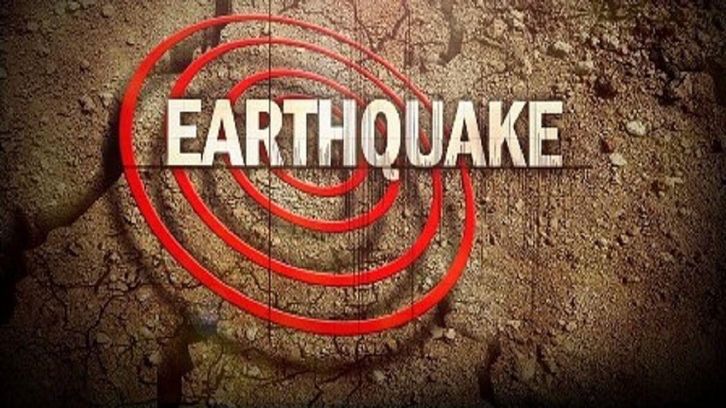 कोरोना संकट के बीच फिर हिली धरती, हिमाचल प्रदेश में महसूस किए गए भूकंप के झटके, दहशत में लोग