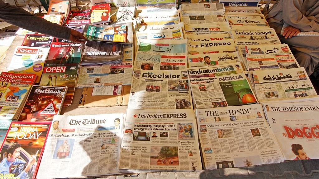 कोरोना लॉकडाउन से जबरदस्ट आर्थिक  संकट में भारतीय मीडिया उद्योग, आखिर क्यों आंखे मूंदे है सरकार!