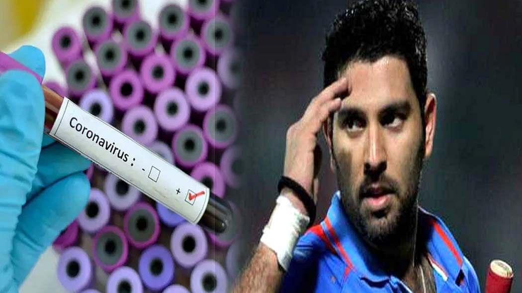खेल की 5 बड़ी खबरें: कोरोना संकट में मदद के लिए आगे आए युवराज-हरभजन और T20 वर्ल्ड कप तय समय पर होने की उम्मीद