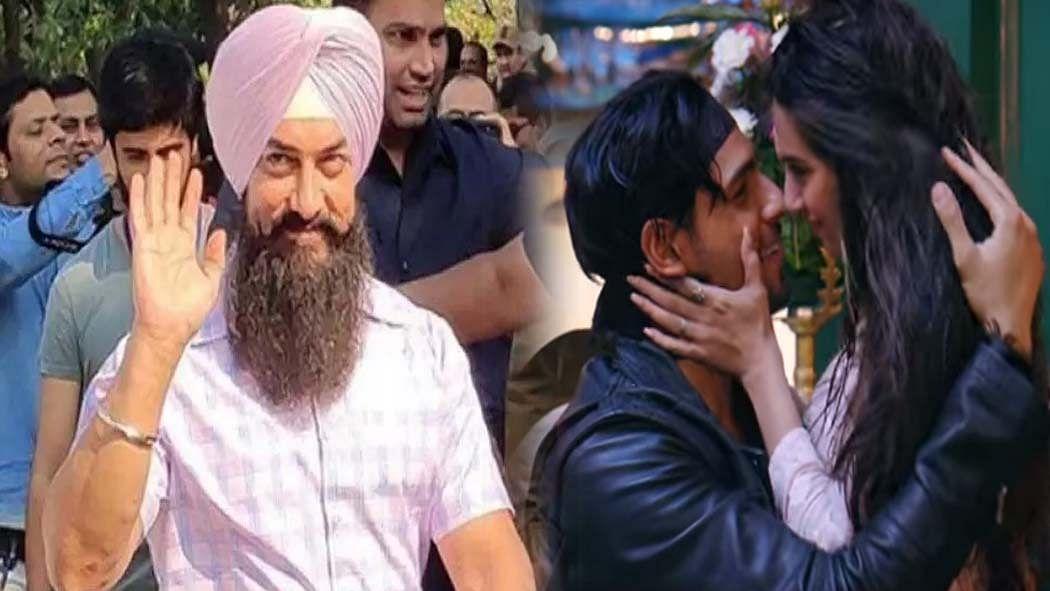 सिनेजीवन: 'लाल सिंह चड्ढा' के वर्कर्स की मदद करेंगे आमिर खान और तारा-सिद्धार्थ का नया गाना रिलीज