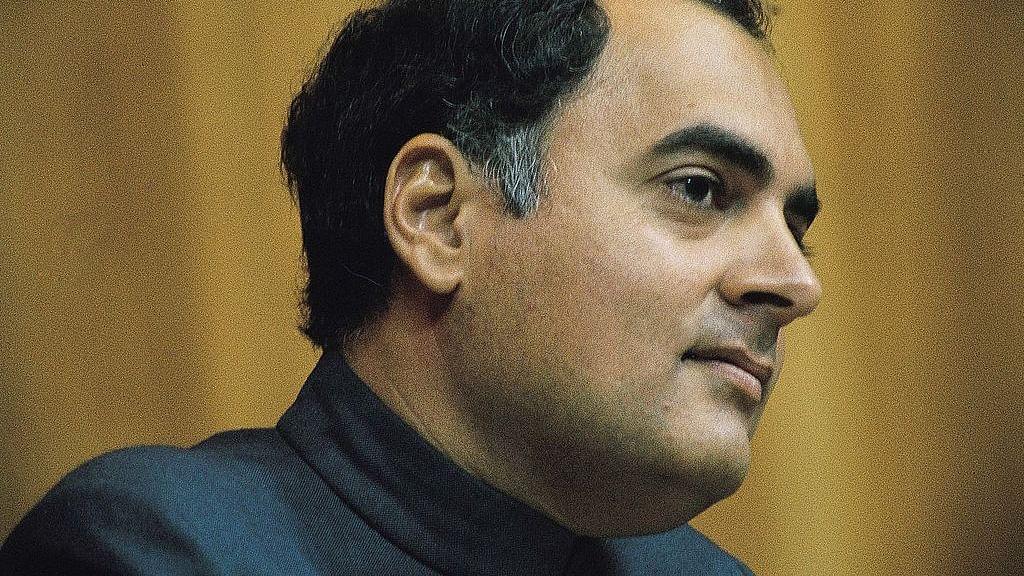 पुण्यतिथि विशेष: युवा पीढ़ी को नेतृत्व सौंपने की राजीव गांधी की नीतियों से मजबूत हुआ लोकतंत्र