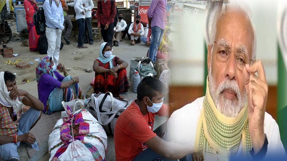 मोदी सरकार ने ही इस संकट की घड़ी में प्रवासी मजदूरों को मुसीबत में डाला