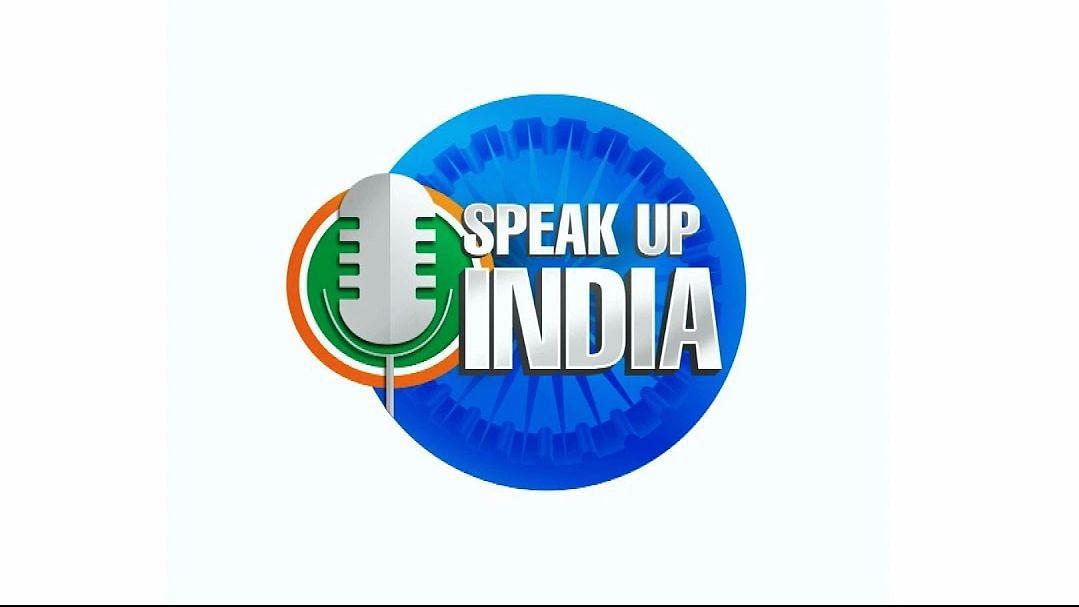 कांग्रेस का किसानों, मजदूरों और छोटे व्यापारियों के लिए #SpeakupIndia अभियान, राहुल और  प्रियंका की सरकार से ये मांग