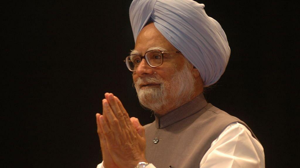 पूर्व प्रधानमंत्री मनमोहन सिंह AIIMS अस्पताल में भर्ती, सीने में दर्द की शिकायत