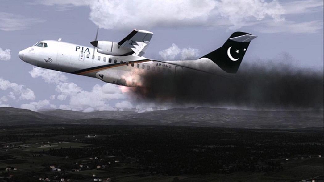 वीडियो: पाक में बड़ा विमान हादसा, लैंडिंग से ठीक पहले आग के गोले में तब्दील हुआ प्लेन!