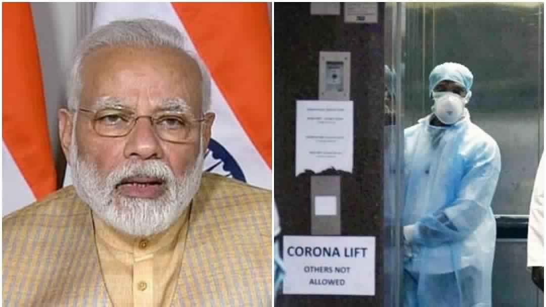 कोरोना के खिलाफ जंग लड़ रहे डॉक्टरों को 3 महीने से नहीं मिली सैलरी, PM मोदी को लिखा खत, कहा- तनाव में हैं