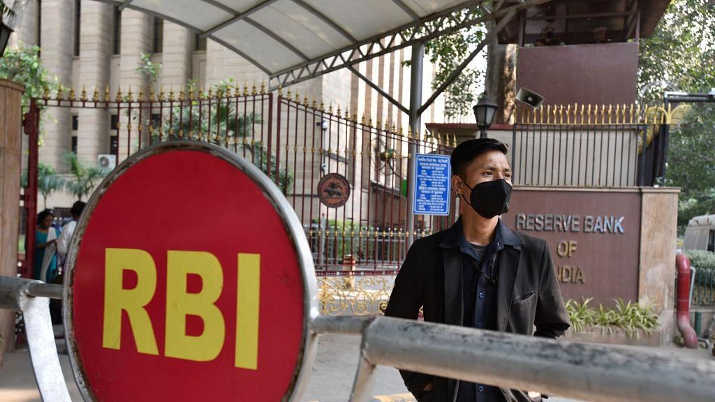 लॉकडाउन के बीच RBI का बड़ा फैसला, रद्द किया इस बैंक का लाइसेंस, ग्राहकों की बढ़ी मुश्किल