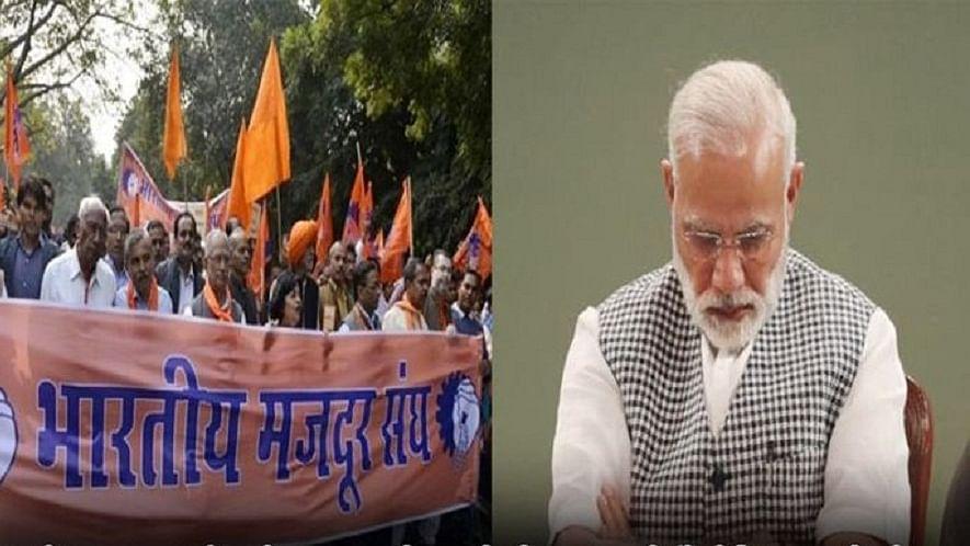 श्रम कानूनों को लेकर आरएसएस से जुड़ा मजदूर संघ नाराज, यूपी, एमपी और गुजरात सरकार के खिलाफ करेगा प्रदर्शन