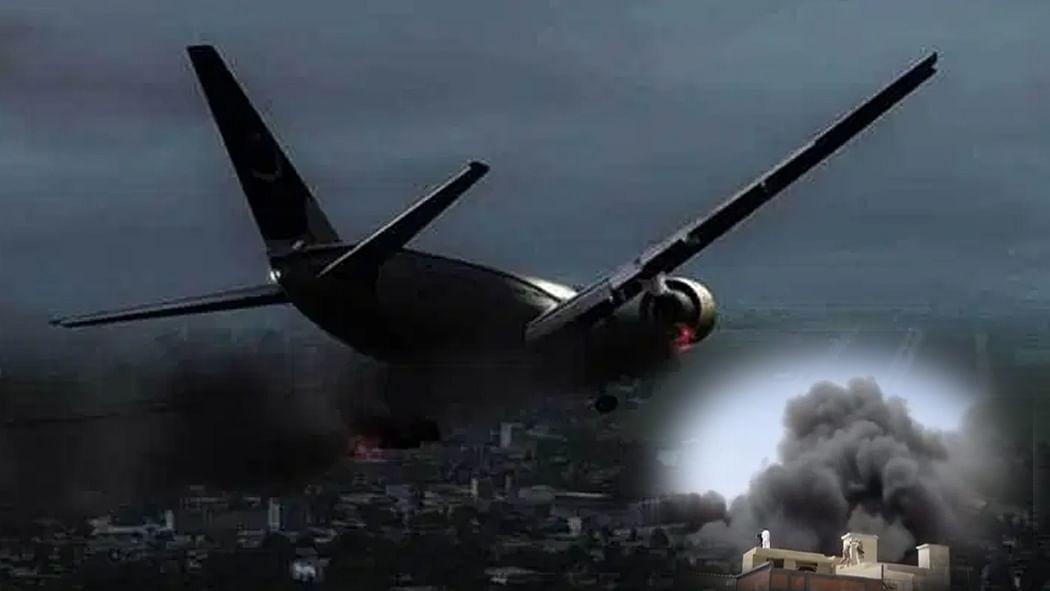 दुनिया की 5 बड़ी खबरें: पाकिस्तान के कराची में बड़ा विमान हादसा और ट्रंप ने घोषित किया आपातकाल