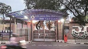 कोरोना का कोहराम: दिल्ली में अब कोई भी जेल कोरोना से 'कोरी' नहीं बची, तिहाड़ जेल सहायक अधीक्षक निकला पॉजिटिव