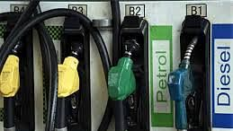 पेट्रोल-डीजल के दाम में लगातार चौथे दिन बढ़ोतरी, चार दिनों में दिल्ली में पेट्रोल 2.14 और डीजल 2.23 रुपये महंगा