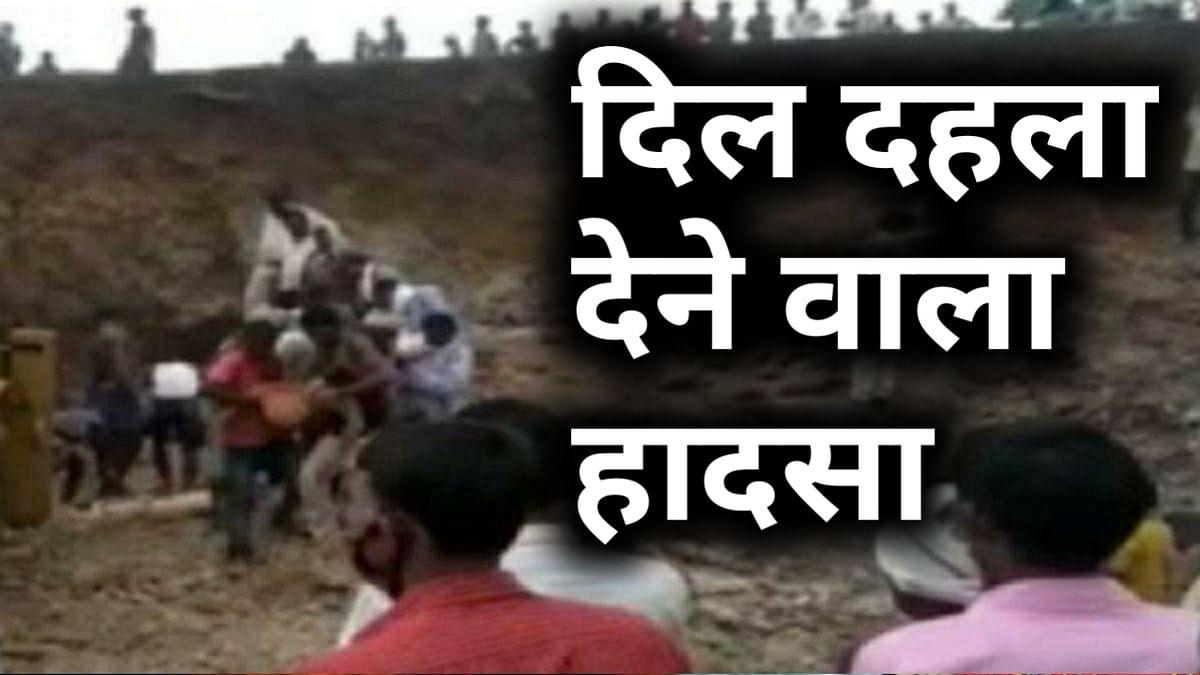 नवजीवन बुलेटिन: दिल्ली में बढ़ते कोरोना के मामले के बीच शाह ने बुलाई बैठक और खदान धंसने से 5 मजदूरों की मौत