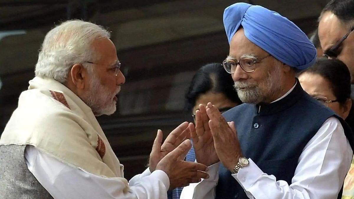वीडियो: चीन के मुद्दे पर पूर्व पीएम मनमोहन सिंह की PM को नसीहत, 'चीन के षड्यंत्रकारी रुख को नहीं देना चाहिए बल'