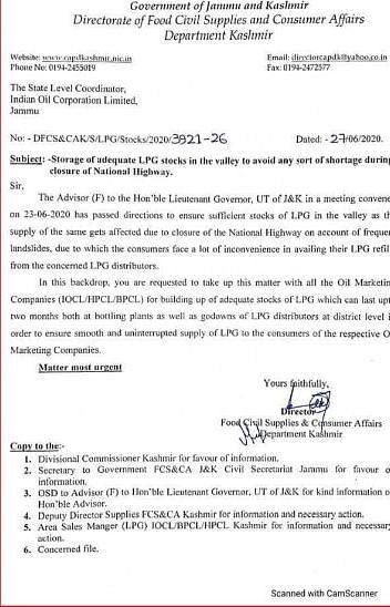 आखिर कश्मीर में क्या होने वाला है! दो सरकारी आदेश से मचा हड़कंप, बढ़ी बेचैनी