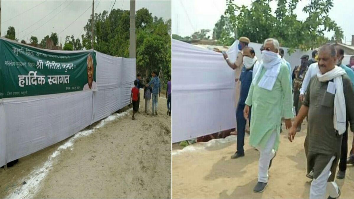पटना से निकलते ही ट्रंप बन गए नीतीश कुमार! गरीबी छुपाने के लिए पर्दे से ढक दी गई झुग्गी बस्तियां